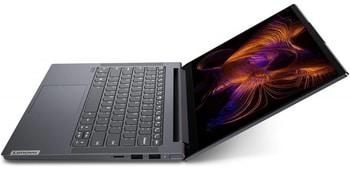 Ultrabook Lenovo 14'' Yoga Slim 7 14ARE05 este foarte popular pe Emag si PC Garage, avand specificatii extraordinare la un pret mic!